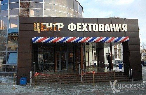 Игровые автоматы в курске в 2011 году phoenix казино михеев