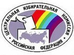 ЦИК РФ представила данные об избирательных фондах партий